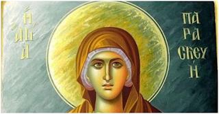 Αγία Παρασκευή: Η γιάτρισσα των ματιών ψυχής και σώματος
