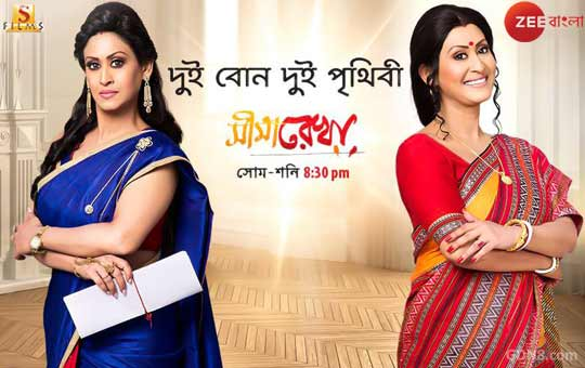 Seemarekha - Zee Bangla Serial