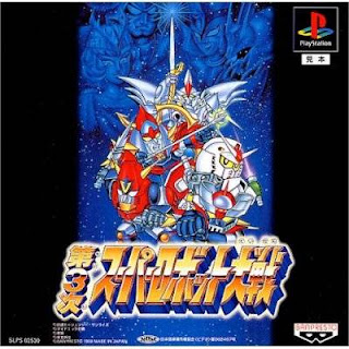 Super Robot Wars 3 cover