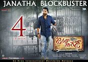 Janatha Garage movie Wallpapers-thumbnail-1