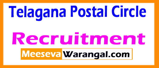 Telagana Postal Circle Recruitment Notification 2017