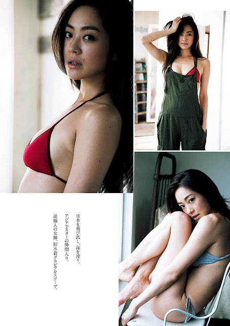 松岡李那 Matsuoka Lina Weekly Playboy No 46 2016