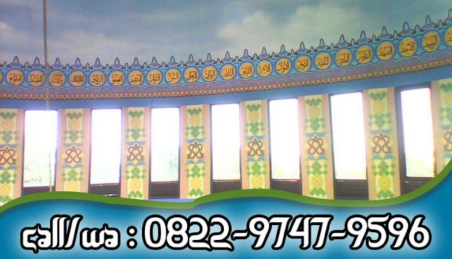 Jasa Lukis Dinding Kaligrafi Masjid Profesional Jakarta