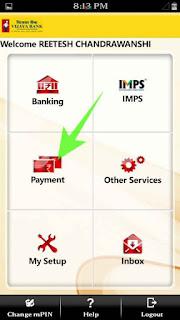 Mobile banking se recharge kaise kare 2