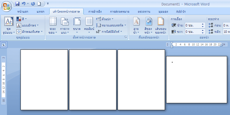 Download_Microsoft Office_Full_Version_Free