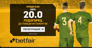 http://bit.ly/Ludogorets_20