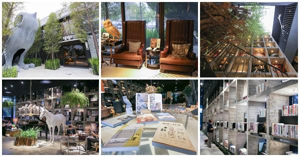 台中西屯|樂樂書屋-森林系美學空間,不限時閱覽群書,咖啡茶水喝到飽