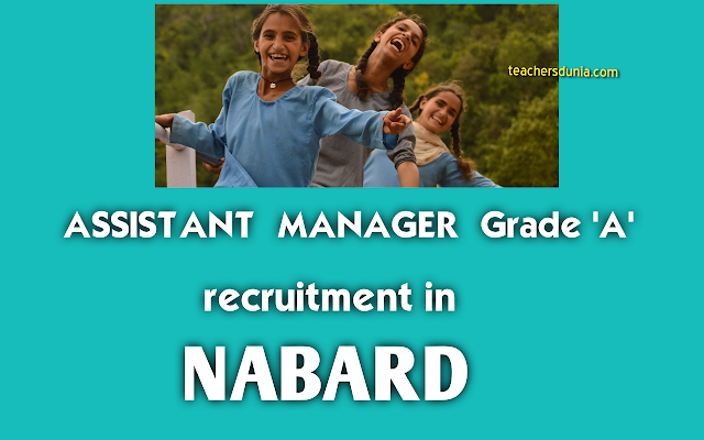 NABARD-Assistant-Manager-Recruitment-2017