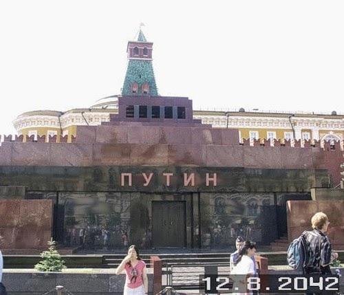 Путин в мавзолее. Фото из далекого будущего