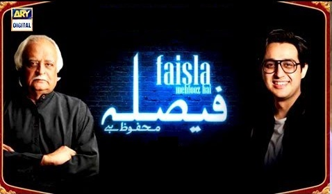 Anwar Maqsood Faisla Mehfooz Hai ARY PTV Old ptvold.com