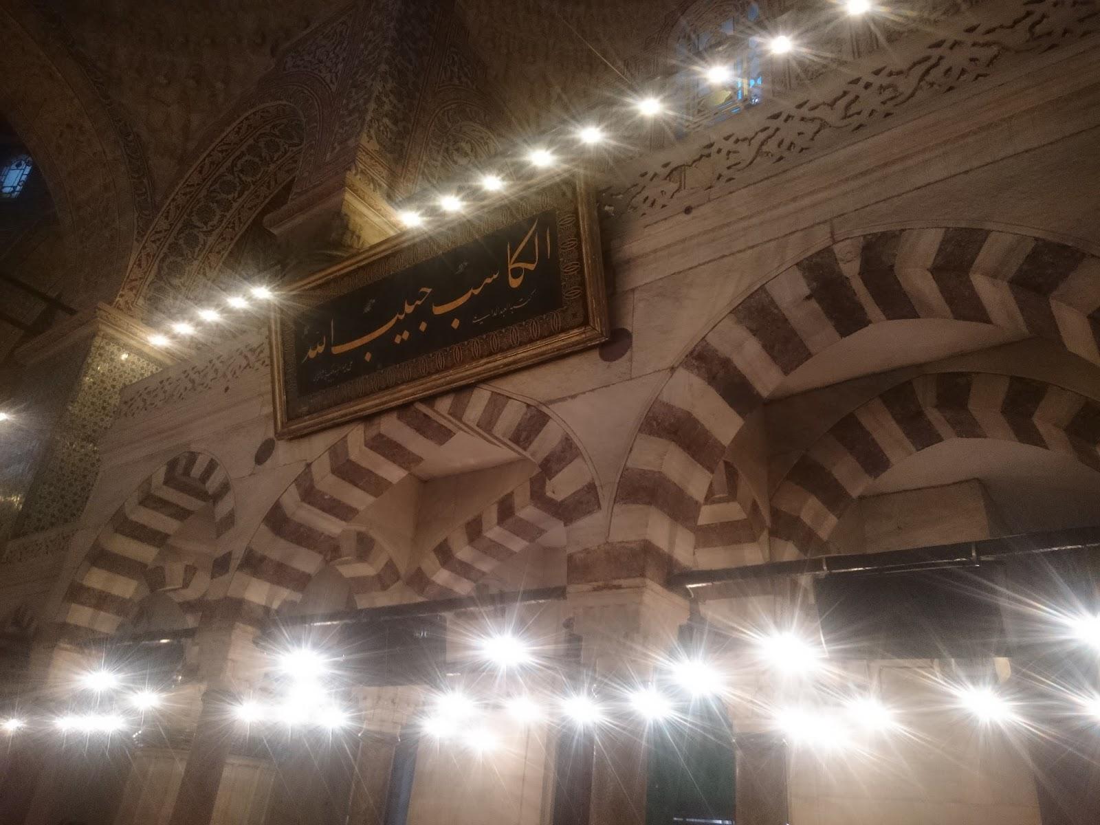 sultanahmet camii kuran