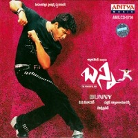 Bunny 2005 telugu mp3 songs free download in 128kbps, 320kbps, itunes, zip and High Quality acd songs, Starring Allu Arjun and Gowri Munjal. Music by DSP