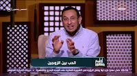 برنامج لعلهم يفقهون حلقة السبت 15-4-2017