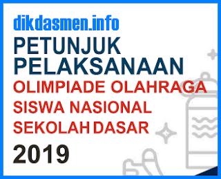 Petunjuk Pelaksana O2SN SD 2019