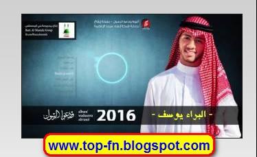 تحميل اناشيد الشهداء mp3