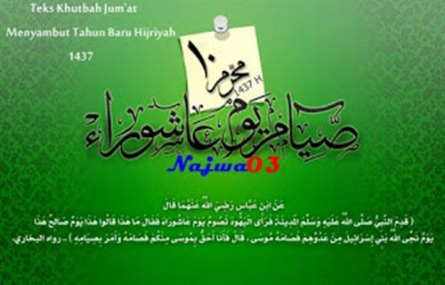 Contoh Khutbah Jum'at Menyambut Tahun Baru Hijriyah 1439