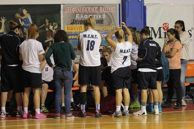 «Με το δεξί» στο νέο πρωτάθλημα οι γυναίκες της ΜΕΝΤ