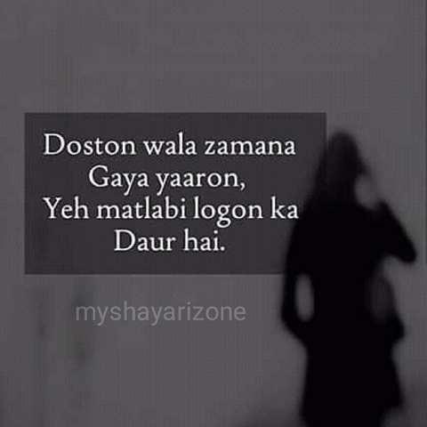 Matlab Ki Dosti Sensitive Shayari Lines