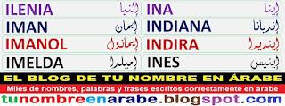 nombres en letras arabe: INA INDIANA INDIRA INES