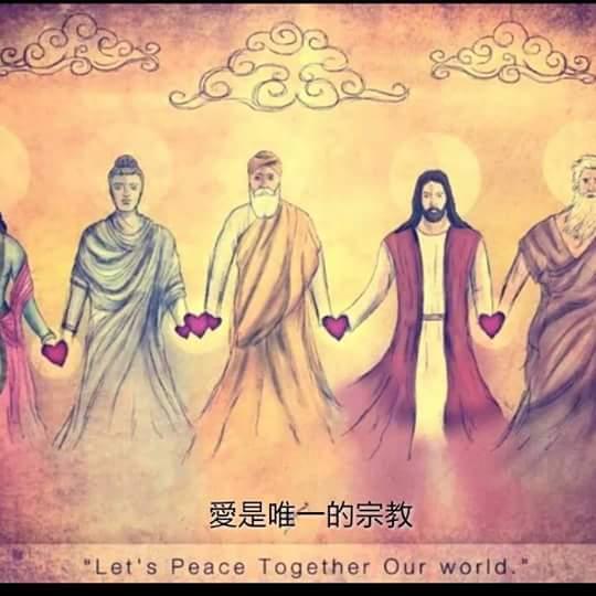 人的磁场,其实是灵魂所散发的力量 【爱是唯一的宗教】