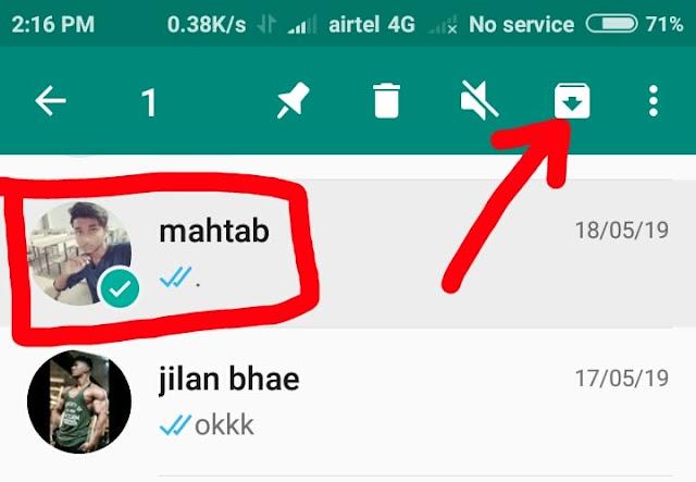 WhatsApp me chat ko hide aur unhide kaise kare, whatsapp chat hide kyu kare, whatsapp chat hide kaise kare