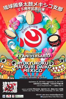 Ryukyukoku Matsuri Daiko. XV aniversario en México