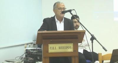 Ηγουμενίτσα: Η ημερίδα του ΤΕΙ για την Εξωστρέφεια και το Επιχειρείν