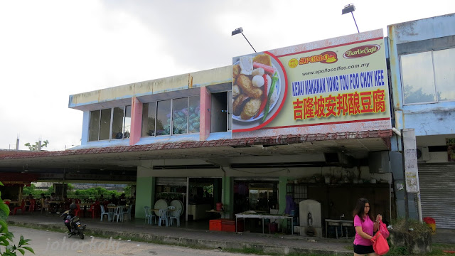 Yong-Tou-Foo-Johor