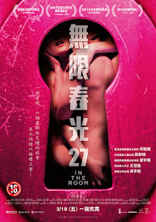 Watch In the Room (2015) movie free online