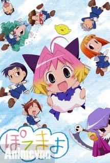 Potemayo Specials - Potemayo DVD specials 2013 Poster