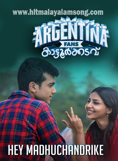 Hey Madhuchandrike Lyrics | Argentina Fans Kaattoorkadavu