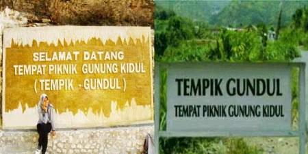 Desa Tempik Gundul