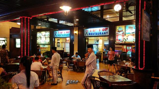 TipTop Restaurant Medan