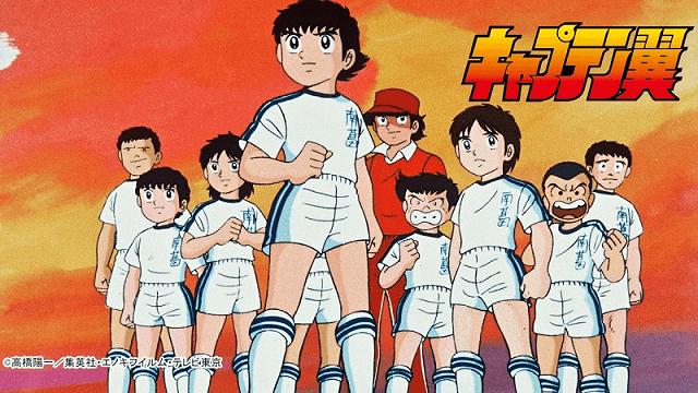 tsubasa adalah kapten tim nankatsu