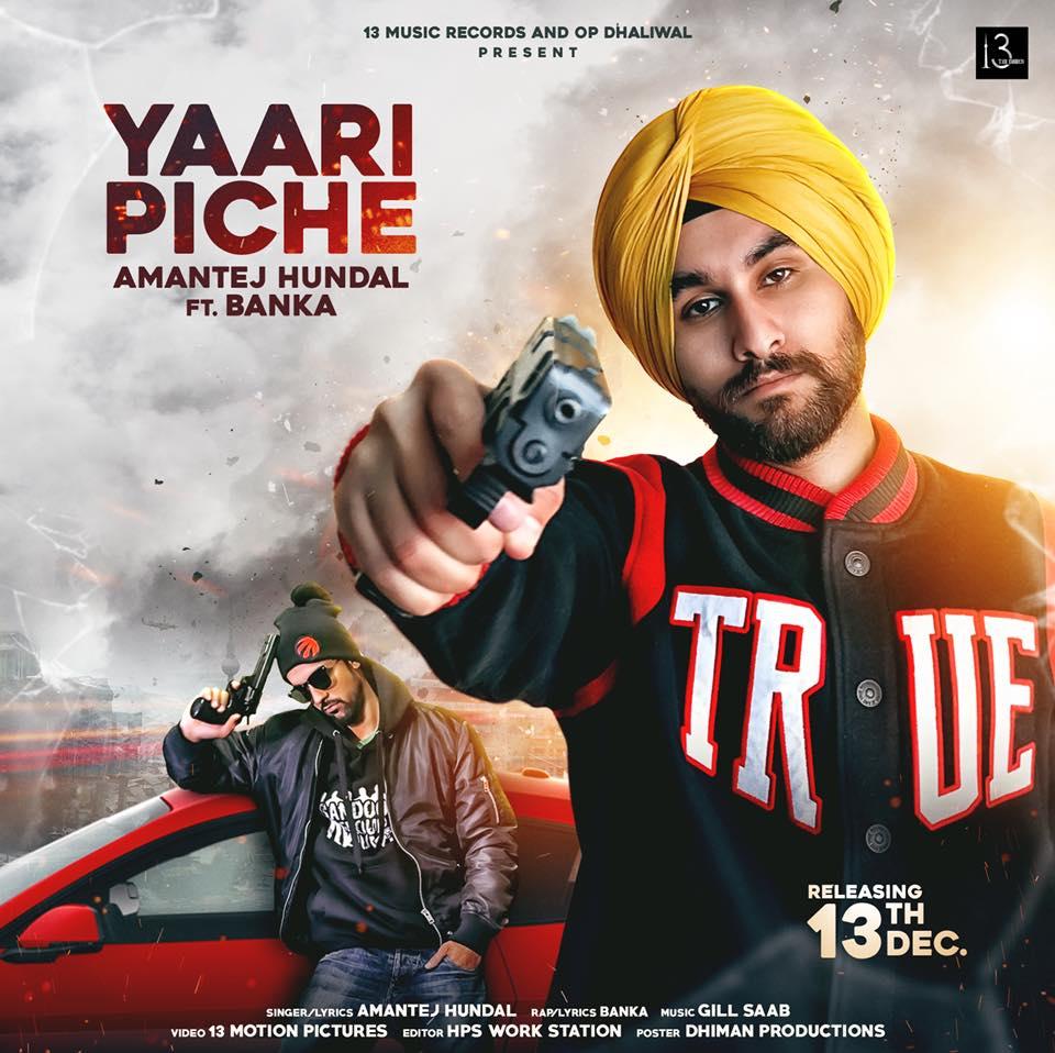 Download Yaari Singles Mp3 Songs By Sharan Kaur Mp3 Songs: Yaari Piche Amantej Hundal Mp3 Song Download 2017
