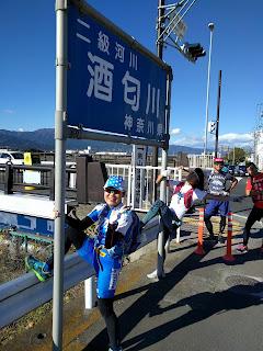二級河川 酒匂河の脇でメンバーと記念撮影