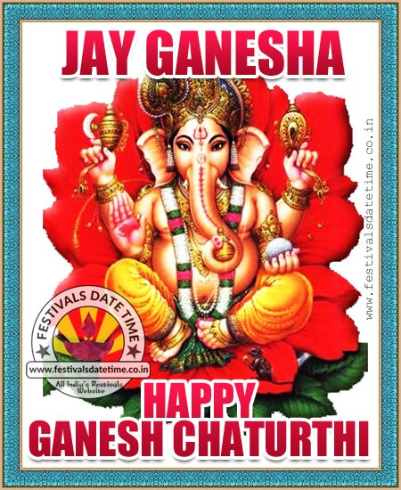 Ganesh Chaturthi Wallpaper, Vinayaka Chaturthi Wallpaper, गणेश चतुर्थी, विनायक चतुर्थी वॉलपेपर फ्री डाउनलोड