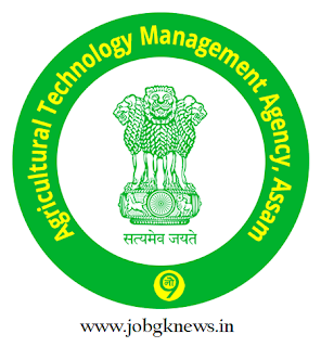 http://www.jobgknews.in/2017/10/agricultural-technology-management.html