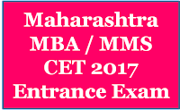 MAH-MBA/MMS-CET 2017 Management Entrance Exam