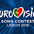 Eurovision 2018: Στην πρώτη θέση το Ισραήλ - Στη δεύτερη η Κύπρος με την Ελένη Φουρέιρα