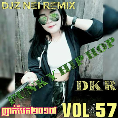 DJ Nei Remix Vol 57 | Song Remix 2017