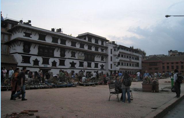 Plaza Basantapur