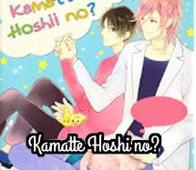 Kamatte Hoshi no?