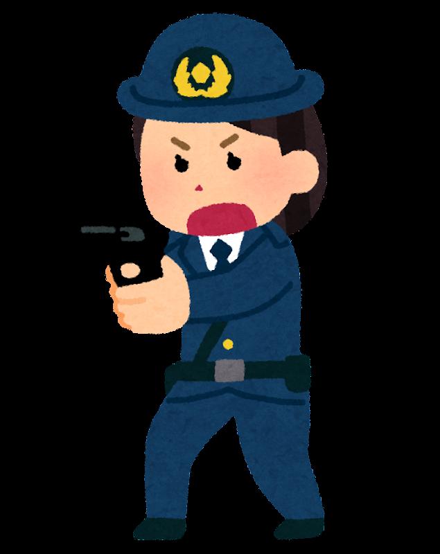 拳銃を構える警察官のイラスト 女性 かわいいフリー素材集 いらすとや