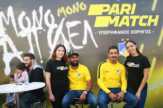 Parimatch και Καραϊσκάκειο Ίδρυμα έδωσαν δυναμικό παρών στο ΑΠΟΕΛ Fan Day!