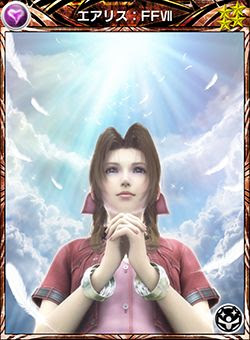 Ultimate Ability Card ; Aerith FF7