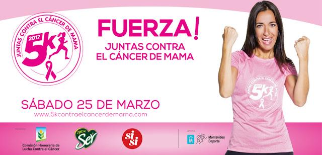 5k Contra el cáncer de mama (Canteras del parque Rodó, Montevideo, 25/mar/2017)