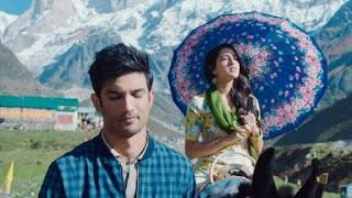 'Jaan Nisaar' Lyrics from Bollywood movie 'Kedarnath'