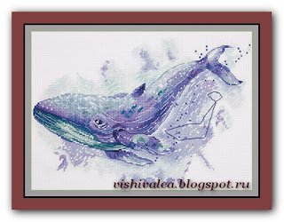 "Panna MT-1961 ""Созвездие кита"""