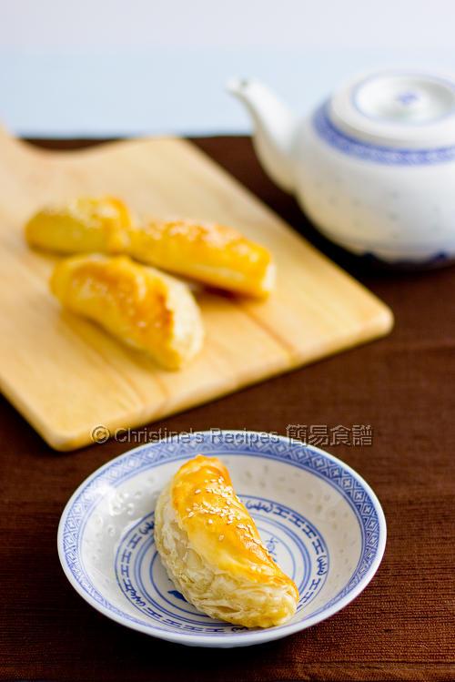 叉燒酥 Char Siu Pastry01